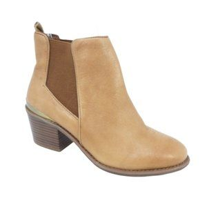 INC Rickie Tan Leather Chelsea Pull On Ankle Boots